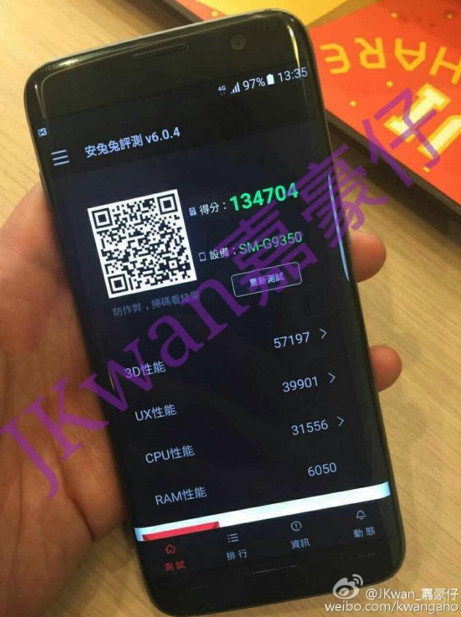 Samsung Galaxy S7 rumours